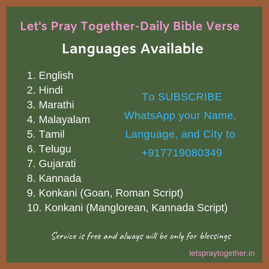 languages_available_for_daily_bible_verse